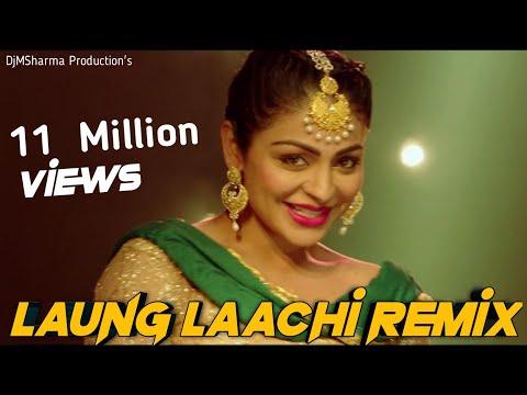 Laung Laachi Remix Title Song Mannat Noor | Ammy Virk, Neeru Bajwa,Amberdeep | Latest Punjabi 2018