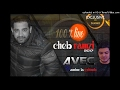 Download CHEB RAMZI avec AMINE LA COLOMBE (علاه نتيا شكون)LIVE 2017 MP3 song and Music Video