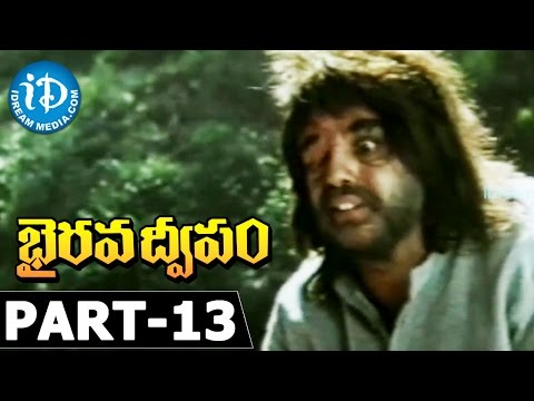 Bhairava Dweepam Movie Part 13 -...
