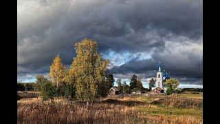 \РАЗЛУКА\... Глинка на Рязанщине... Фото Игоря Баранова Рязань -  Ансамбль \Концертино\
