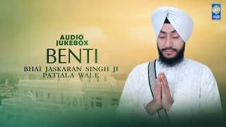 Jukebox Benti Bhai Jaskaran Singh Patiala Wale Full Album Amritt Saagar