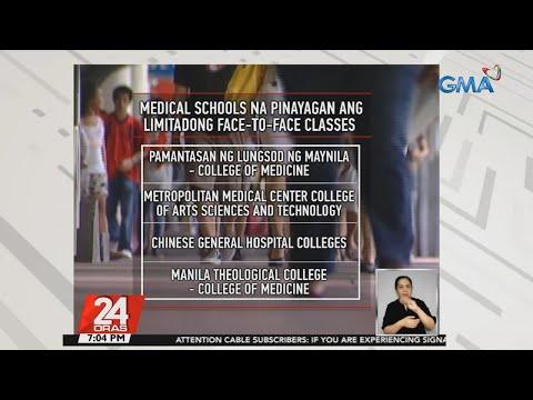 Panukalang face-to-face classes at health-related programs ng ilang medical school sa ...   24 Oras
