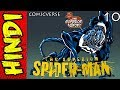Superior Spider Man Part - 10 | Superior Venom | Marvel Comics In Hindi | #ComicVerse