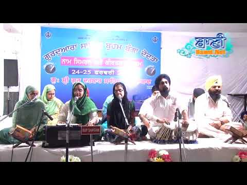 Prabh-Sharan-Teri-G-Braham-Bunga-Dodra-Sangat-At-Faridabad-On-25-Feb-2018-Evening