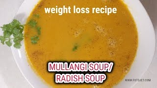 This video is all about healthy way of making mullangi soup. radish very good diet option for who trying to lose weight. due the pungent smell radish(m...