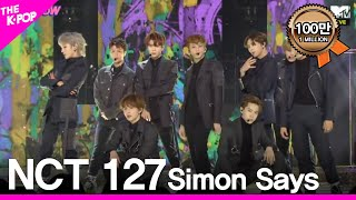 NCT 127, Simon Says [THE SHOW 181127]