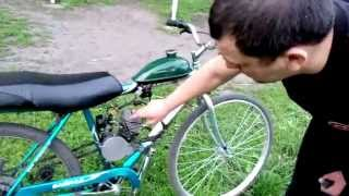 Велосипед с мотором (дэшка, дырчик) тюнинг (часть 3)(Расказ про велик., 2015-06-15T12:32:37.000Z)