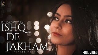 Ishq De Jakham(Mitika) | Sad Love Story | Female Version | Runbir