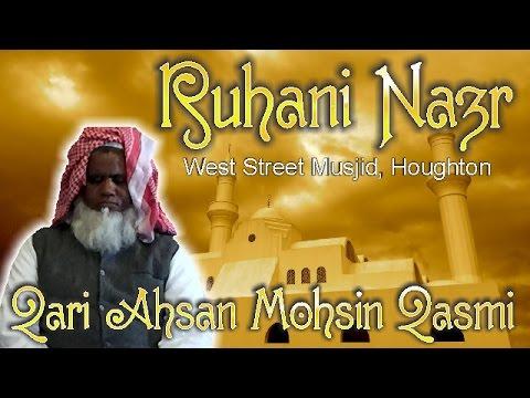 Ruhani Nazr  - Qari Ahsan Mohsin Qasmi
