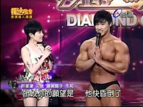 Bodybuilder strips and poses on national TV show