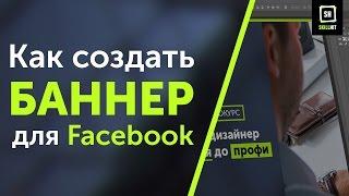 видео Баннеры | Реклама во Владимире