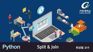 파이썬 강좌 | Python MOOC | Split & Join