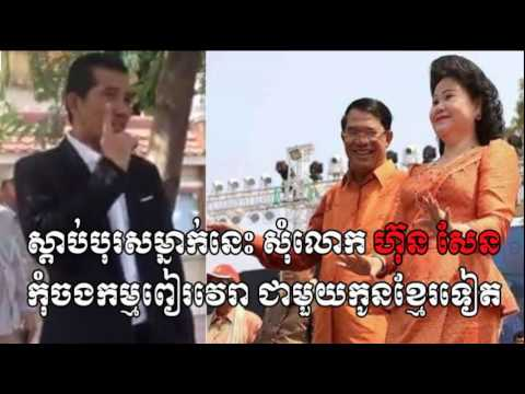 Cambodia Hot News: VOD Voice of Democracy Radio Khmer Afternoon Monday 02/20/2017