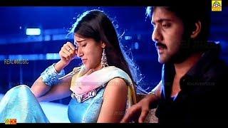 Tamil Full Movies,- (Thirudi Thirudan) -Ileana dcruz,Tarun, Tamil Full Movies,