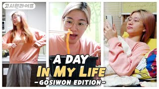 ONE DAY VLOG : MAGER DAY DI GOSIWON