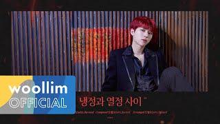 남우현(Nam Woo Hyun) 4th Mini Album [With]|Album Preview