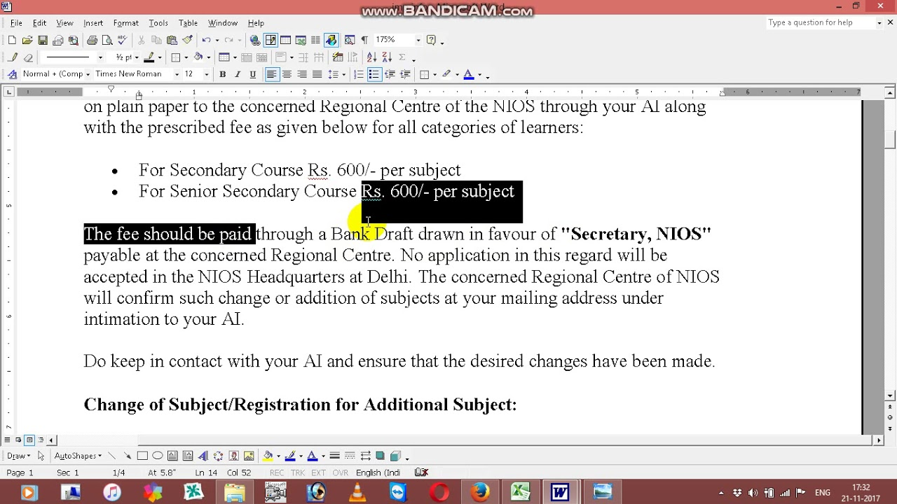 Subject change procedure for nios 10th and 12th class students youtube subject change procedure for nios 10th and 12th class students spiritdancerdesigns Image collections