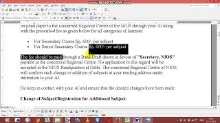 Subject Change Procedure for  nios 10th and 12th class Students