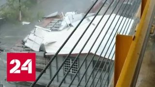 В Пуэрто Рико 3,5 миллиона человек остались без электричества из за  Марии    Россия 24