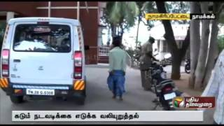 Namakkal Sexual abuse case : Accused releases video of  victim