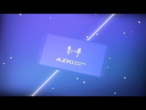【オリジナルソング】青い夢 / AZKi【でも、逃げないよ。夢だから】