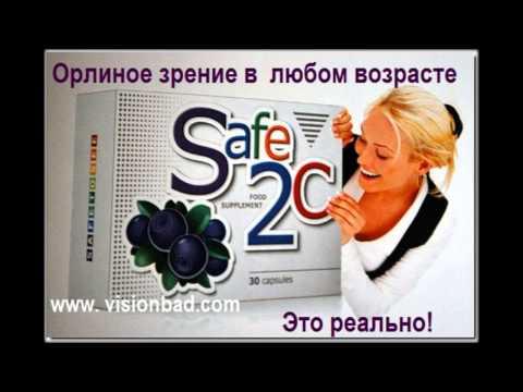 витамины алфавит для женщин отзывы