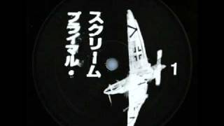 Play Stuka (Two Lone Swordsmen mix)