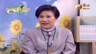 丰辰肝膽腸胃專科診所 陳泰維 院長 (一)【全民健康保健396】WXTV唯心電視台