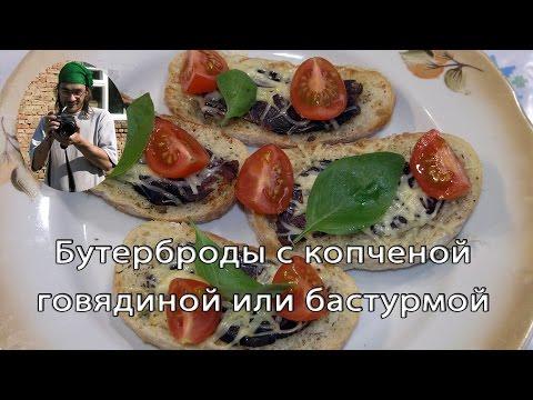 Моя хлебопечка - рецепты для хлебопечки, отзывы, полезные
