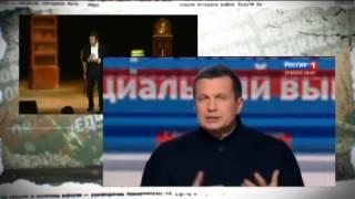 22 секунды! Владимир Соловьев - до и после.