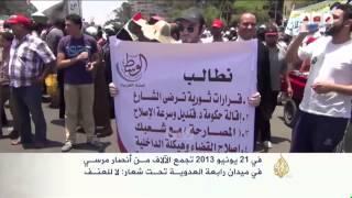 حراك أنصار مرسي استبق مظاهرات 30 يونيو 2013