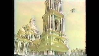 1000-летие крещения Руси. Документальный фильм. Хроника событий.