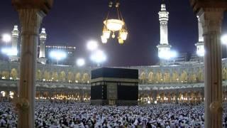 القرآن الكريم : سورة الأعراف Quran Translation -Ghamdi: Al-'A`raf : 7