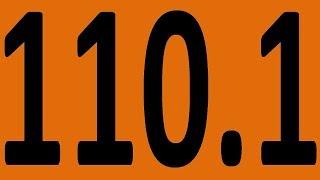 КОНТРОЛЬНАЯ 17 АНГЛИЙСКИЙ ЯЗЫК ДО АВТОМАТИЗМА УРОК 110 1 Уроки английского языка