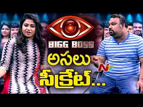 Kathi Mahesh & Jyothi Reveal Secrets of Bigg Boss Telugu || Special Interview || NTV