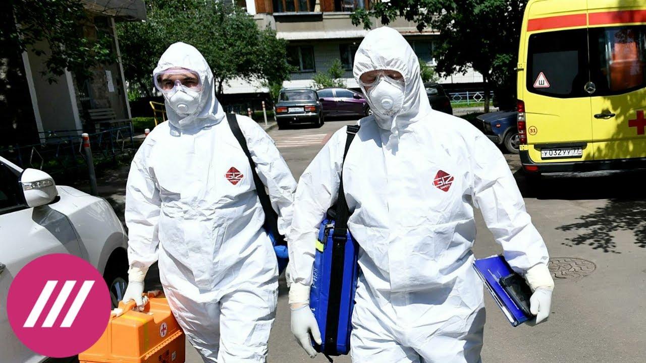 Вспышка коронавируса: власти Москвы вводят новые ограничения