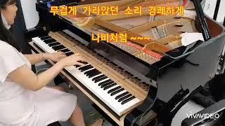 숙명여대 가와이그랜드피아노RX3 .피아노조율. 발레반주…