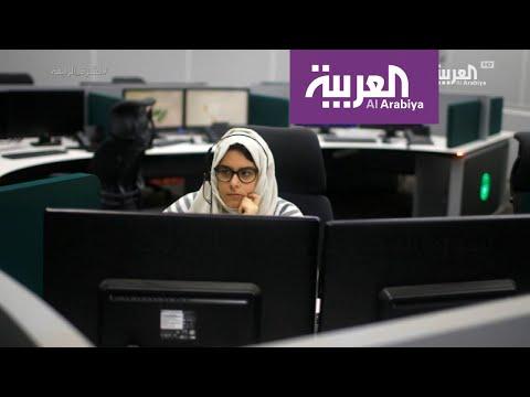مدير البنك الدولي في الخليج العربي يكشف أسباب تقدم السعودية في تقرير المرأة والأعمال 2020  - 17:00-2020 / 1 / 15