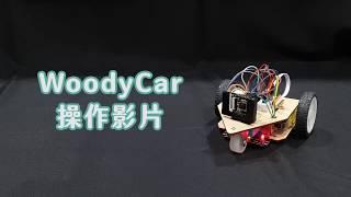 Webduino - 無敵小車