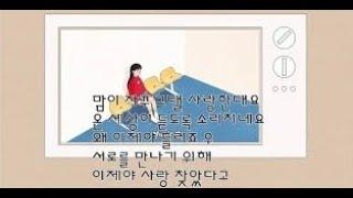 Eric Nam, CHEEZE(에릭남, 치즈) _ Perhaps Love (사랑인가요) (Prod.By 박근태) (가사 존재)