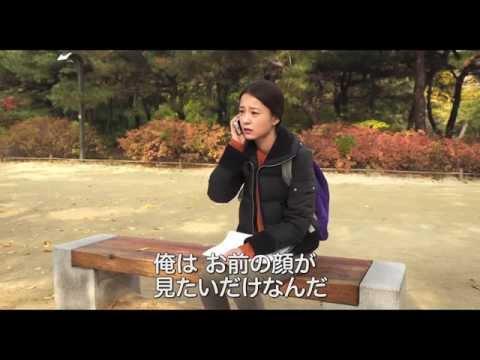 映画『ソニはご機嫌ななめ』予告編