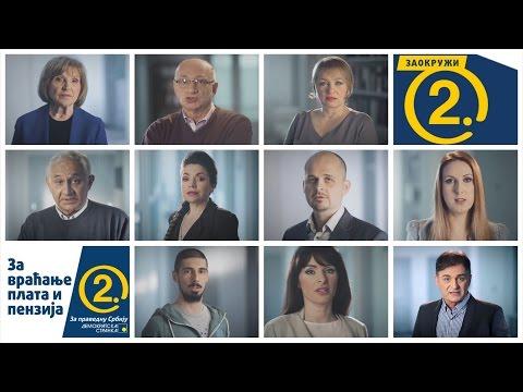 Za vraćanje plata i penzija – predizborni spot Demokratske stranke