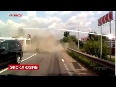 Камаз врезался в автобус. Страшное ДТП под Подольском ( в Троицке )