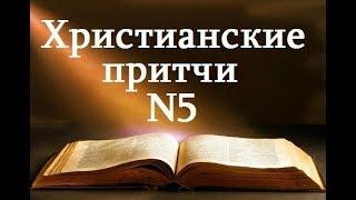 Худ.Фильм Притчи 5 - Да воскреснет Бог - TV 21