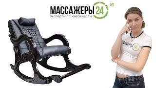 Массажное кресло-качалка EGO Wave.