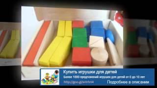 видео Комоды  для игрушек