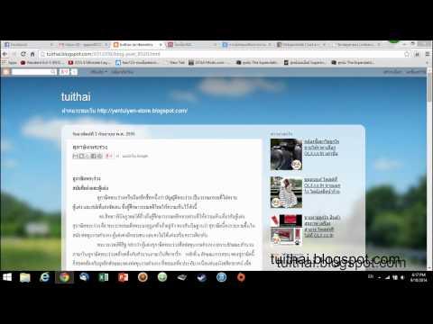DSWEB-2557-202-ภาษาไทย ม.1