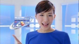 綾瀬はるか 国仲涼子 ベンザブロック CM Haruka Ayase/Ryoko Kuninaka |...