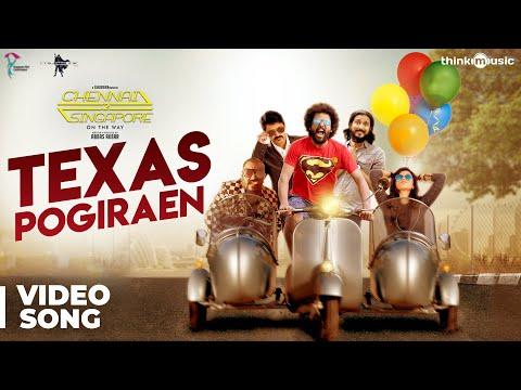 Chennai 2 Singapore | Texas Pogiraen Video Song | Gokul Anand, Anju Kurian | Ghibran | Abbas Akbar