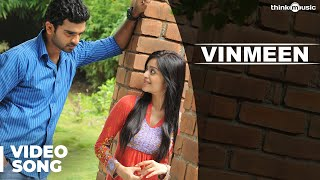 Download Thegidi Songs | Vinmeen Video Song | Ashok Selvan, Janani Iyer | Nivas K Prasanna Mp3 and Videos